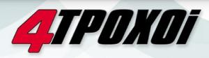 4Troxoi Logo