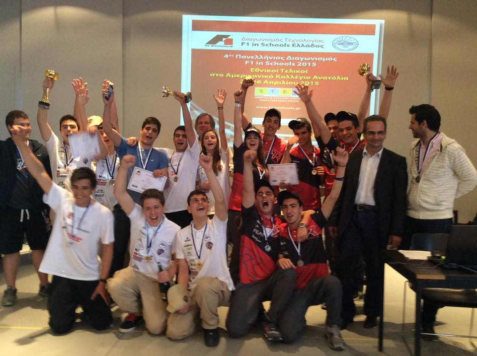 F1 in Schools Greece 2015 - National Finals Photo No1