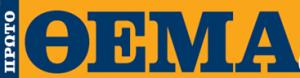 Proto Thema Logo