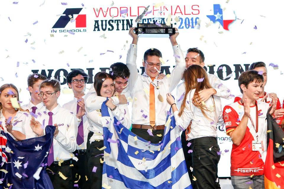 WF 2016 - Austin No1